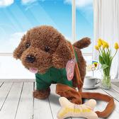 兒童電動毛絨玩具狗狗會唱歌跳舞仿真泰迪牽繩走路電子小狗機器狗【店慶8折促銷】