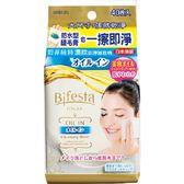 bifesta碧菲絲特 濃妝即淨卸妝棉【康是美】