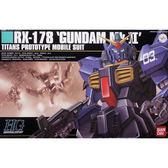 鋼彈組裝模型 BANDAI 機動戰士鋼彈 HGUC 1/144  RX-178 MkII MK2鋼彈 泰坦斯(迪坦斯) 030