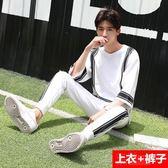夏天男士短袖套裝學生衣服褲子一套潮流韓版修身夏季九分運動長褲 沸點奇跡