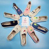 新款草編漁夫鞋女平底單鞋樂福鞋懶人學生帆布鞋女刺繡布鞋女『伊莎公主』