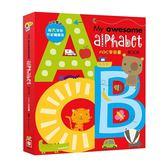 【幼福】ABC字母書(My awesome alphabet Book)
