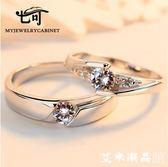 仿真鑽戒情侶戒指一對活口925銀男女結婚對戒刻字指環開口求婚戒 【艾米潮品館】