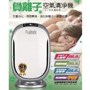Fujitek 負離子空氣清淨機 FT-AP03