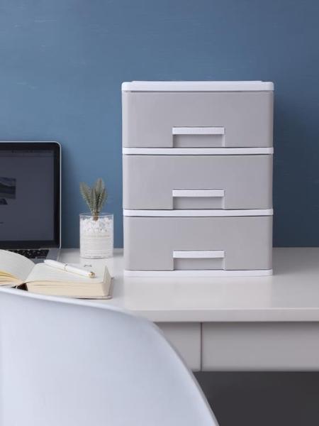 桌面收納盒抽屜式a4辦公室文件整理箱小型櫃子桌上置物架儲物盒子ATF 格蘭小鋪