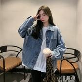 牛仔外套2020新款女春秋季韓版寬鬆流行上衣長袖百搭冬學生潮『艾麗花園』