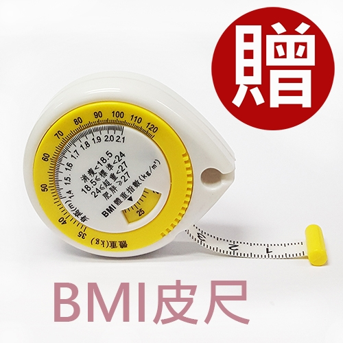 OMRON 歐姆龍體脂計 HBF-216(粉紅色)-(贈皮脂夾+BMI皮尺)-(HBF-212進階版)