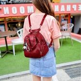 皮革後背包-紅色多口袋時尚潮流女雙肩包73wy22【時尚巴黎】