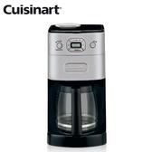 【美膳雅Cuisinart】12杯全自動研磨美式咖啡機 可保溫 (DGB-625BCTW)