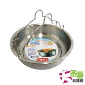 【 製】304 不鏽鋼竹節鍋深型10 人電鍋 25B2 大番薯 網