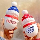 雪寶兒充電暖手寶充電寶禮物便攜式暖手器卡通可愛新款雪人暖手寶隨身攜帶移動電源