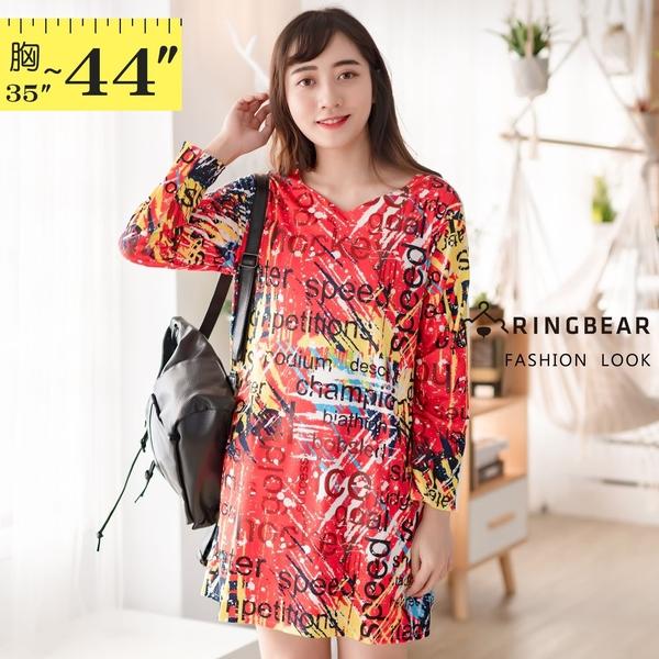 休閒洋裝--運動休閒活潑亮色潑墨英字繽紛滿版V領滾條長袖連身裙(紅L-2L)-A399眼圈熊中大尺碼