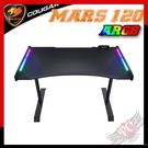 [ PCPARTY ] 美洲獅 COUGAR MARS120 戰神120 電競桌