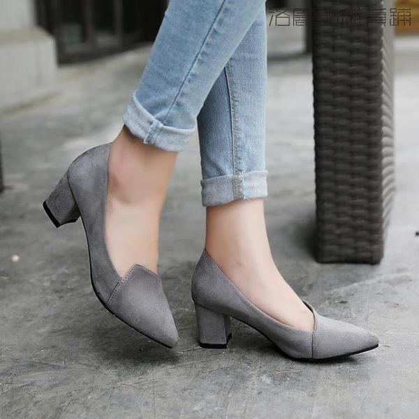 女鞋磨砂單鞋女淺口中跟粗跟【洛麗的雜貨鋪】