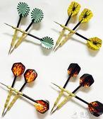 滾花飛標針 專業比賽飛鏢 擺攤扎氣球飛鏢針 darts       俏女孩