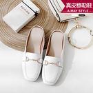 懶人拖-真牛皮簡約鍊飾穆勒鞋【XFR19635】 簡約韓系單品 真皮嚴選設計