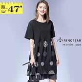 連身裙--優雅知性拼接圓點印花A字舒適短袖圓領連身洋裝(黑M-3L)-D610眼圈熊中大尺碼◎