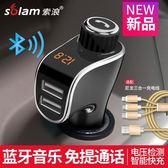 車載MP3播放器藍牙接收器