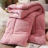 加厚羊羔絨被子被芯冬被保暖棉被冬季太空被學生宿舍單人被子雙人扣子小鋪YJT