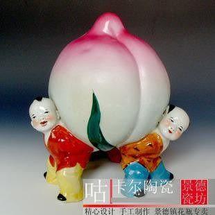 景德鎮 陶瓷器 雕塑瓷 三童抬桃 壽桃