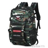 特戰虎斑獵人迷彩背包戰術多功能雙肩包男戶外旅行登山包35升書包【雙12購物節】