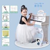 電子琴 樂兒童音樂玩具入門鋼琴電子琴寶寶初學者話筒早教嬰幼兒女孩T 2色