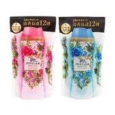 日本P&G 衣物芳香豆(補充包)455ml 款式可選【小三美日】