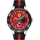 Scuderia Ferrari 法拉利 Red Rev T 日曆手錶- 紅x黑/46mm FA0830588