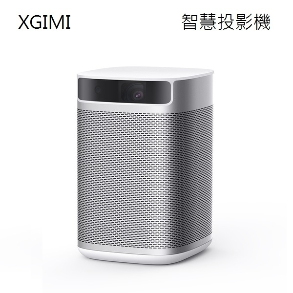 XGIMI MoGo Pro 可攜式智慧投影機 遠寬電信公司貨 分期0% MOGO-PRO