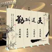 屏風 隔斷中式玄關臥室客廳辦公室酒店簡約可折疊布藝折屏(六扇價格)xw