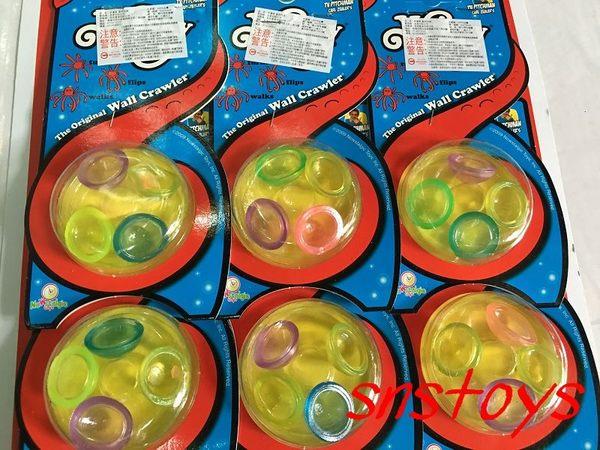 sns 古早味 懷舊童玩 跳菇 彈跳球 (12個/組) 逆方向壓下放置地下,會自動彈跳