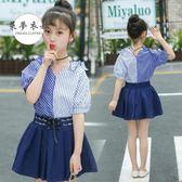 女童套裝 女童夏裝套裝 新款韓版8中大童10條紋短袖拼接女孩裙褲兩件套