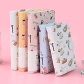 隨身便攜小號筆記本韓國手帳本子小清新手杖手賬本 麥琪精品屋