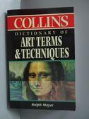 【書寶二手書T5/大學藝術傳播_OSL】Dictionary of..._Ralph Mayer
