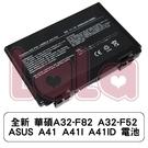 全新 華碩A32-F82 A32-F52 ASUS A41 A41I A41ID 電池