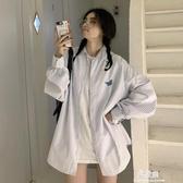 女襯衫襯衫女設計感復古港味外穿2020新款春秋季條紋鹽系外套長袖上衣服【易家樂】