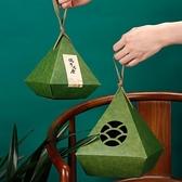 12個裝 端午節粽子包裝盒創意手提盒牛皮紙皮蛋包裝粽子禮盒外包裝盒 - 風尚3C