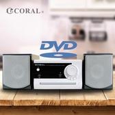 【南紡購物中心】DVM206 迷你DVD床頭音響 雙聲道 多元輸入 多種格式