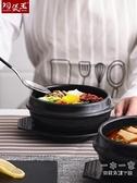 砂鍋 陶煲王石鍋拌飯專用石鍋韓國煲仔飯砂鍋小號黃燜雞家用韓式小沙鍋