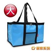 G+居家系列  加大款 防潑水亮彩保溫袋-藍色