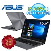 ASUS X510UF-0073B8250U 15.6吋筆電 冰河灰【加贈行動電源】