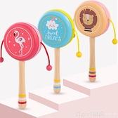 宅家玩具 嬰兒撥浪鼓傳統木質老式新生0-1寶寶不可啃咬手搖鼓3歲玩具男女孩 618購物節