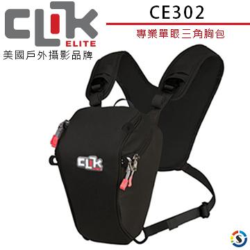 ★百諾展示中心★CLIK ELITE CE302 美國品牌專業單眼三角胸包ProBody SLR Chest Carrier(黑色/灰色)