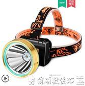 手電筒超亮防水led感應3000頭戴式手電筒米打獵夜釣魚礦燈 爾碩數位3c