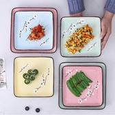 日式創意家用陶瓷盤子菜盤圓盤方形盤方盤西餐盤牛排盤意大利面盤