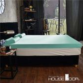 House Door 抗菌防螨布 10cm乳膠記憶床墊超值組-單人3尺(水湖藍)
