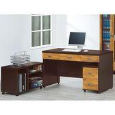 書桌 電腦桌 CV-618-5 威爾森5尺三抽桌 (不含其它產品)【大眾家居舘】