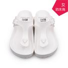【台福製鞋】極輕量防水勃肯拖鞋-白/ 涼拖鞋 / 平底鞋 / 防潑水EVA / DH-1059