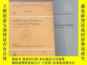 二手書博民逛書店lecture罕見notes in physics 80 mathematical problems in the