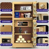 保險柜 保險柜家用保險箱辦公雙門指紋防盜保險柜全鋼 WD1111『夢幻家居』 TW